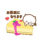 敬語ネコちゃん♥2(個別スタンプ:37)