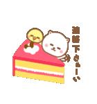 敬語ネコちゃん♥2(個別スタンプ:38)
