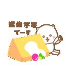 敬語ネコちゃん♥2(個別スタンプ:39)