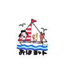 ワン次郎のワンダフルな1日(個別スタンプ:01)
