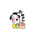 ワン次郎のワンダフルな1日(個別スタンプ:02)
