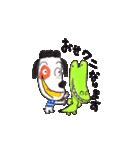 ワン次郎のワンダフルな1日(個別スタンプ:05)