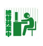 ピクトくんの憂鬱(Pictgram Stiker 01)