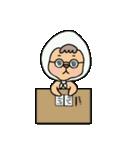 ほっかむりちゃん(個別スタンプ:12)