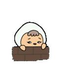 ほっかむりちゃん(個別スタンプ:29)