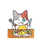 いつものネコたち(個別スタンプ:19)
