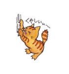 いつものネコたち(個別スタンプ:30)