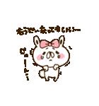 恋愛うーたそ2(初恋Ver.)