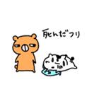 人生を考える猫さん(個別スタンプ:10)