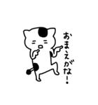 人生を考える猫さん(個別スタンプ:17)