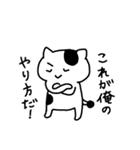 人生を考える猫さん