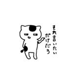 人生を考える猫さん(個別スタンプ:31)
