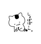 人生を考える猫さん(個別スタンプ:35)
