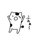 人生を考える猫さん(個別スタンプ:38)