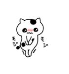 人生を考える猫さん(個別スタンプ:39)