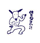 イヌ・ザ・ドッグ 2(個別スタンプ:30)