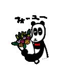 ぱんだんなさんスタンプ vol.2(個別スタンプ:01)