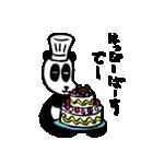 ぱんだんなさんスタンプ vol.2(個別スタンプ:02)
