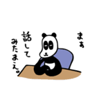 ぱんだんなさんスタンプ vol.2(個別スタンプ:03)