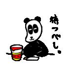 ぱんだんなさんスタンプ vol.2(個別スタンプ:04)