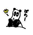 ぱんだんなさんスタンプ vol.2(個別スタンプ:05)
