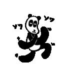 ぱんだんなさんスタンプ vol.2(個別スタンプ:06)