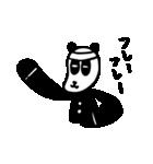 ぱんだんなさんスタンプ vol.2(個別スタンプ:08)