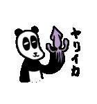 ぱんだんなさんスタンプ vol.2(個別スタンプ:09)
