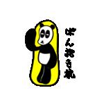 ぱんだんなさんスタンプ vol.2(個別スタンプ:14)