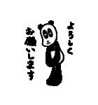 ぱんだんなさんスタンプ vol.2(個別スタンプ:15)