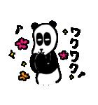 ぱんだんなさんスタンプ vol.2(個別スタンプ:16)