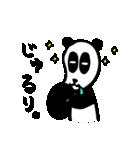 ぱんだんなさんスタンプ vol.2(個別スタンプ:17)