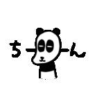 ぱんだんなさんスタンプ vol.2(個別スタンプ:18)