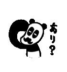 ぱんだんなさんスタンプ vol.2(個別スタンプ:19)