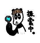 ぱんだんなさんスタンプ vol.2(個別スタンプ:20)