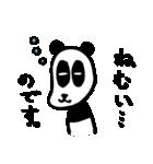 ぱんだんなさんスタンプ vol.2(個別スタンプ:23)