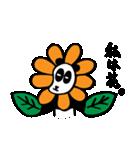 ぱんだんなさんスタンプ vol.2(個別スタンプ:25)