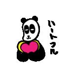 ぱんだんなさんスタンプ vol.2(個別スタンプ:32)