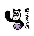 ぱんだんなさんスタンプ vol.2(個別スタンプ:33)