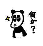 ぱんだんなさんスタンプ vol.2(個別スタンプ:34)