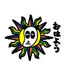 ぱんだんなさんスタンプ vol.2(個別スタンプ:35)