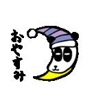 ぱんだんなさんスタンプ vol.2(個別スタンプ:36)