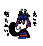 ぱんだんなさんスタンプ vol.2(個別スタンプ:39)