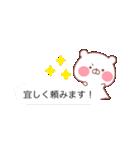 くまちゃん吹き出し〜家族連絡編〜(個別スタンプ:6)
