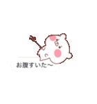くまちゃん吹き出し〜家族連絡編〜(個別スタンプ:7)