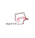 くまちゃん吹き出し〜家族連絡編〜(個別スタンプ:11)