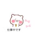 くまちゃん吹き出し〜家族連絡編〜(個別スタンプ:12)