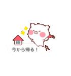 くまちゃん吹き出し〜家族連絡編〜(個別スタンプ:14)