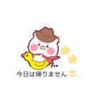 くまちゃん吹き出し〜家族連絡編〜(個別スタンプ:17)