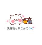 くまちゃん吹き出し〜家族連絡編〜(個別スタンプ:18)